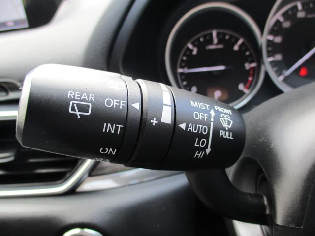 XD Lパッケージ ワンオーナー 4WD メーカー純正ナビ 全方位モニター BOSEサウンド 革シート(27枚目)