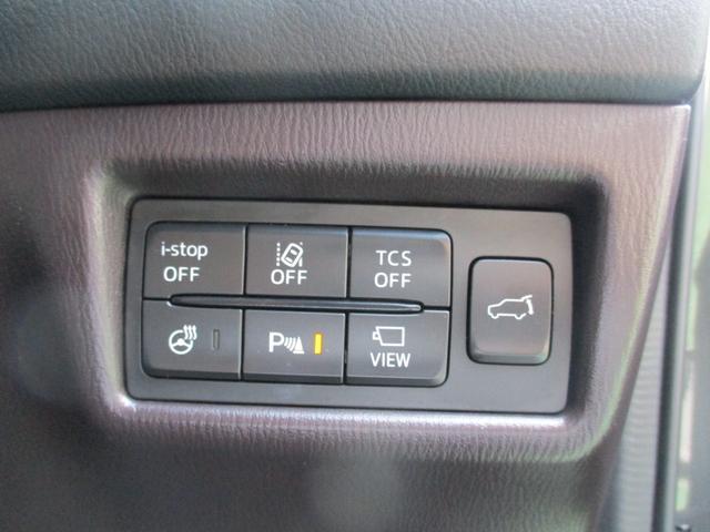 XD Lパッケージ ワンオーナー 4WD メーカー純正ナビ 全方位モニター BOSEサウンド 革シート(30枚目)