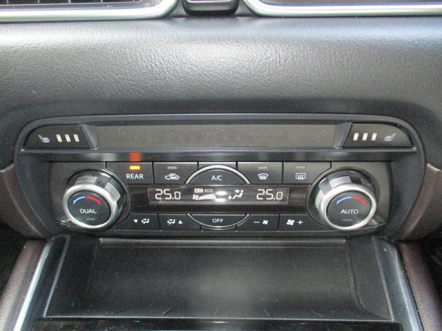 XD Lパッケージ ワンオーナー 4WD メーカー純正ナビ 全方位モニター BOSEサウンド 革シート(32枚目)