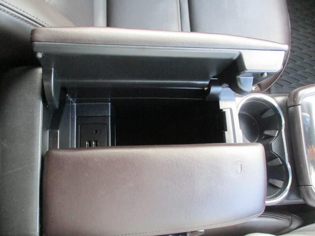 XD Lパッケージ ワンオーナー 4WD メーカー純正ナビ 全方位モニター BOSEサウンド 革シート(35枚目)