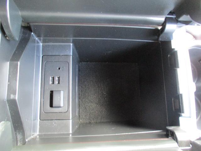 XD Lパッケージ ワンオーナー 4WD メーカー純正ナビ 全方位モニター BOSEサウンド 革シート(37枚目)