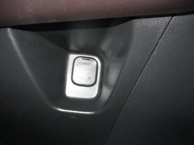 XD Lパッケージ ワンオーナー 4WD メーカー純正ナビ 全方位モニター BOSEサウンド 革シート(51枚目)
