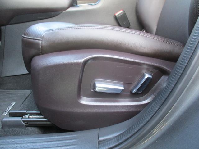 XD Lパッケージ ワンオーナー 4WD メーカー純正ナビ 全方位モニター BOSEサウンド 革シート(52枚目)