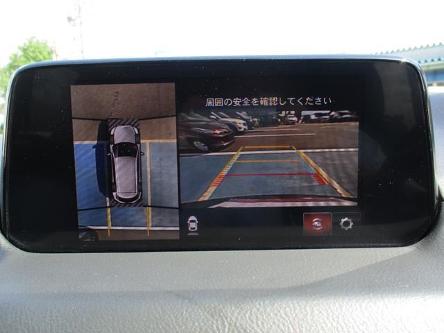 XD Lパッケージ ワンオーナー 4WD メーカー純正ナビ 全方位モニター BOSEサウンド 革シート(57枚目)