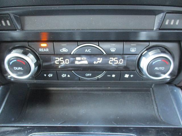 XD Lパッケージ ワンオーナー 4WD メーカー純正ナビ 全方位モニター BOSEサウンド 革シート(70枚目)