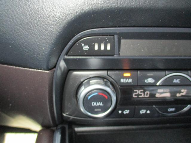 XD Lパッケージ ワンオーナー 4WD メーカー純正ナビ 全方位モニター BOSEサウンド 革シート(72枚目)