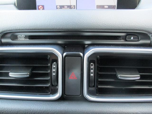 XD Lパッケージ ワンオーナー 4WD メーカー純正ナビ 全方位モニター BOSEサウンド 革シート(73枚目)