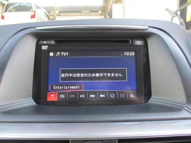 XD プロアクティブ 純正ナビTV バックモニター セーフティクルーズパッケージ(19枚目)