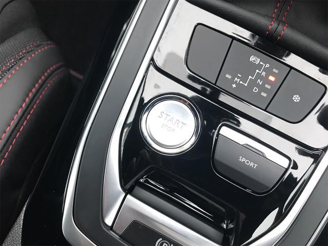 当店は、Peugeot(プジョー)専門に扱っているプロショップです。全国のオークション会場より評価点が高い車を中心に厳選仕入しております!写真を見ていただければわかるはず、とてもキレイな1台です♪♪