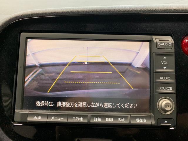 G 純正HDDナビTV Bカメラ スマートキー HIDライト(16枚目)