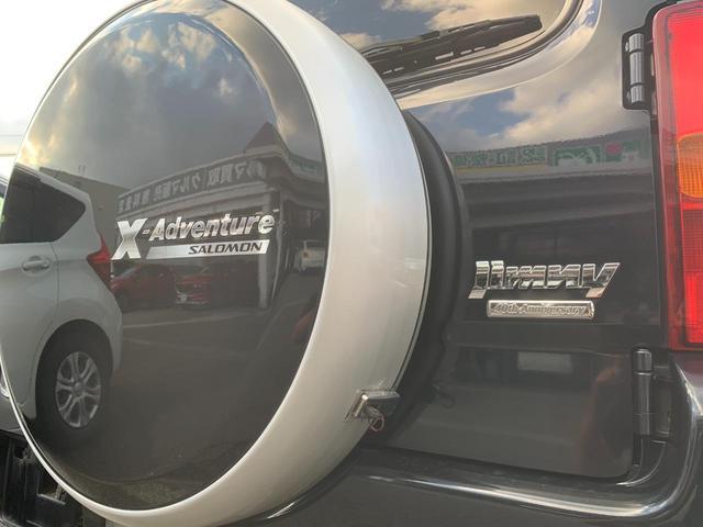 クロスアドベンチャーXC キーレス フォグライト シートヒーター CD 電動格納ミラー ハーフレザーシート ETC 社外マフラー 純正アルミホイール(8枚目)