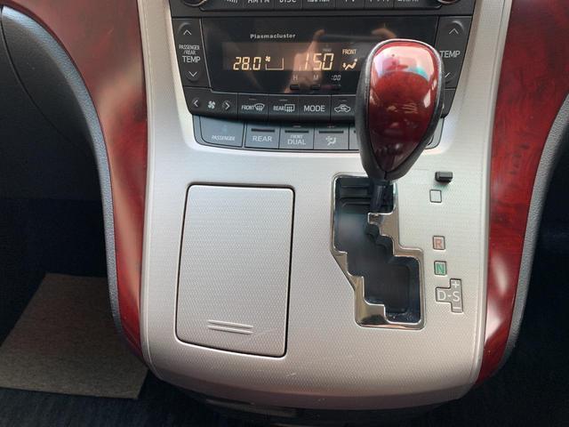 3.5Z 2列目サイドリフトアップシート 7人乗り メーカーナビ バックカメラ スマートキー 両側電動スライドドア 純正アルミ ETC(13枚目)