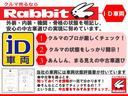 スズキ ジムニー XG バン 2人乗 5速MT リフトアップ