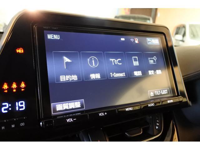 G 純正9インチナビTV LEDライト クリアランスソナー(10枚目)