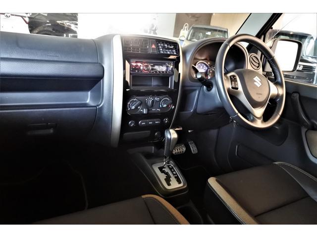 ランドベンチャー 4WD 専用シート キーレス(14枚目)