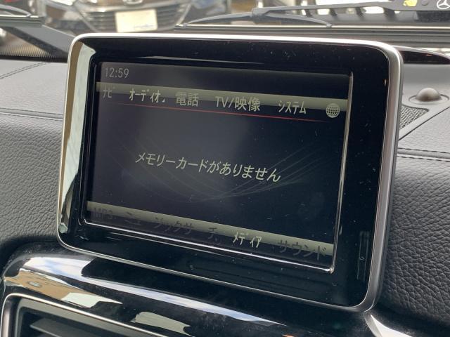 G350 ブルーテック 純正18インチAW  メモリー付パワーシート LEDヘッドライト 弊社ユーザー買取車(12枚目)