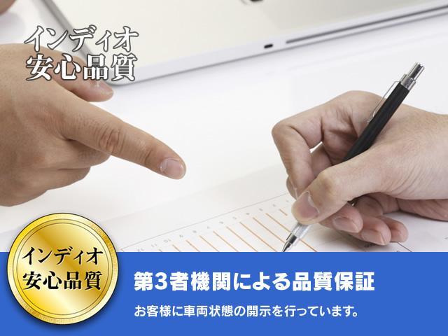 日産 エクストレイル 20X HV4WD 禁煙車 エマージェンシーブレーキ!!