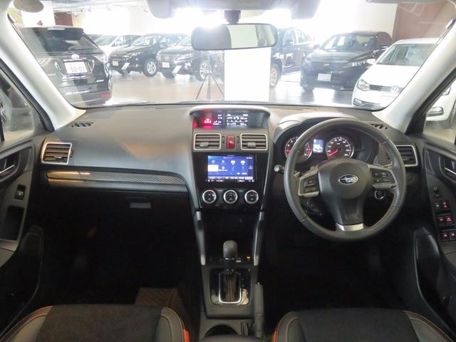 スバル フォレスター X-ブレイク 特別仕様車 4WD ワンオーナー ナビTV