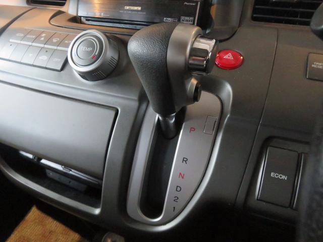 ホンダ ステップワゴン G エアサス使用 公認済 カロッツェリアHDDナビ