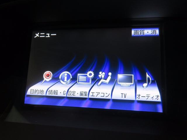 レクサス RX RX270 純正18インチAW クリアランスソナー ETC