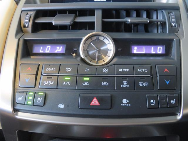 レクサス NX NX300h バージョンL 4WD プリクラ レーダーC