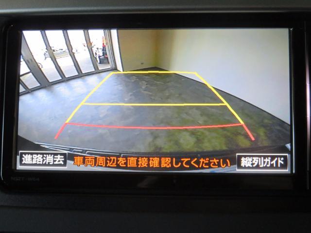トヨタ ランドクルーザープラド TXディーゼル禁煙 純正フルセグメモリーナビBカメラ ETC