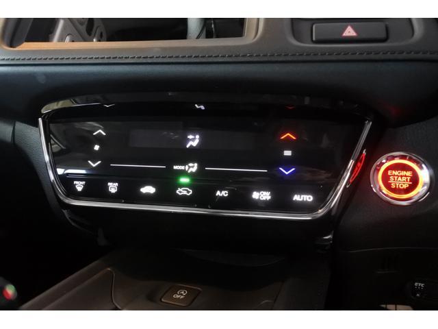 「ホンダ」「ヴェゼル」「SUV・クロカン」「富山県」の中古車23