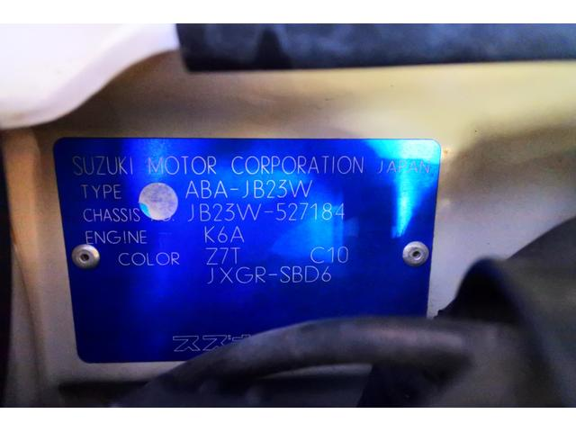 ワイルドウインド 社外CDデッキ 純正16インチAW 4WD(45枚目)