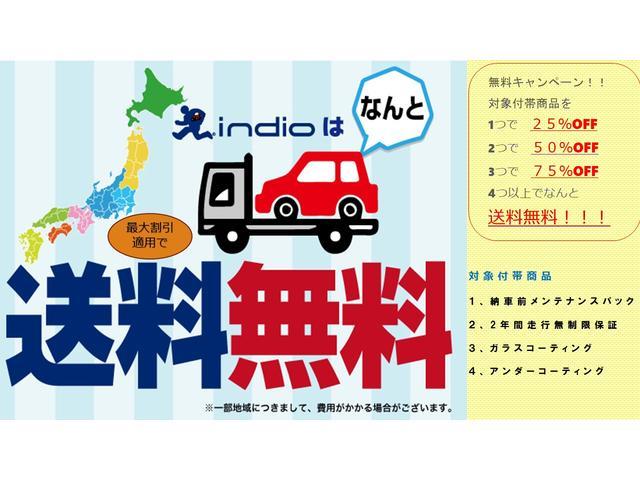 「ホンダ」「オデッセイ」「ミニバン・ワンボックス」「富山県」の中古車6