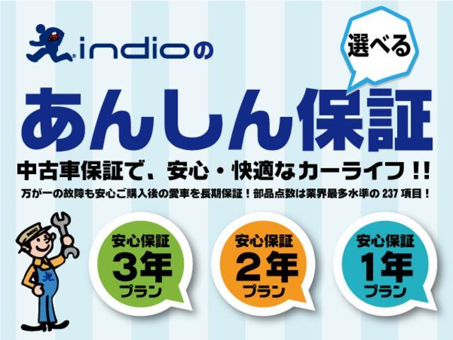 X 純正ナビTV あんしんパッケージ クルーズコントロール(4枚目)