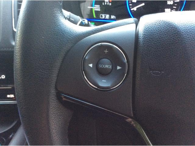 ハイブリッドX クルーズコントロール 衝突被害軽減ブレーキ クラリオンSDナビフルセグTV バックカメラ ETC スマートキー&プッシュスタート サイドエアバック 純正16インチAW(9枚目)