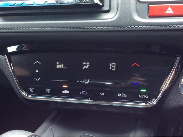 X カロッツェリアメモリーナビフルセグTV ワンオーナー バックカメラ ドライブレコーダー LEDヘッドライト クルーズコントロール スマートキー 純正16インチAW(14枚目)
