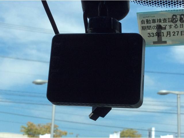 X カロッツェリアメモリーナビフルセグTV ワンオーナー バックカメラ ドライブレコーダー LEDヘッドライト クルーズコントロール スマートキー 純正16インチAW(17枚目)