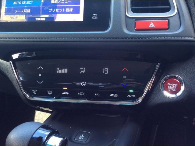 X ワンオーナー 純正フルセグナビTV バックモニター  ETC クルーズコントロール LEDヘッドライト(17枚目)