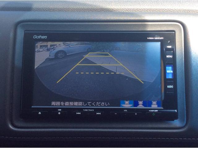 X 純正インターナビフルセグTV バックカメラ ETC スマートキー エンジンプッシュスタート LEDライト クルーズコントロール 純正16インチAW(12枚目)