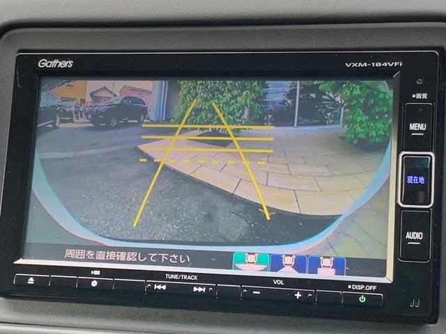 X・ホンダセンシング ホンダセンシング 純正フルセグナビTV ドライブレコーダー ETC 純正16インチAW(10枚目)