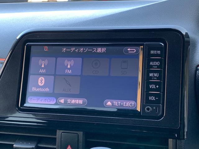 X 純正ナビ バックモニター ETC 片側パワースライドドア セーフティセンス アイドリングストップ(9枚目)