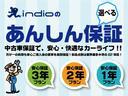 X トヨタセーフティセンス 純正ナビTV ETC バックカメラ キーレス ステリモ パワースライドドア(4枚目)