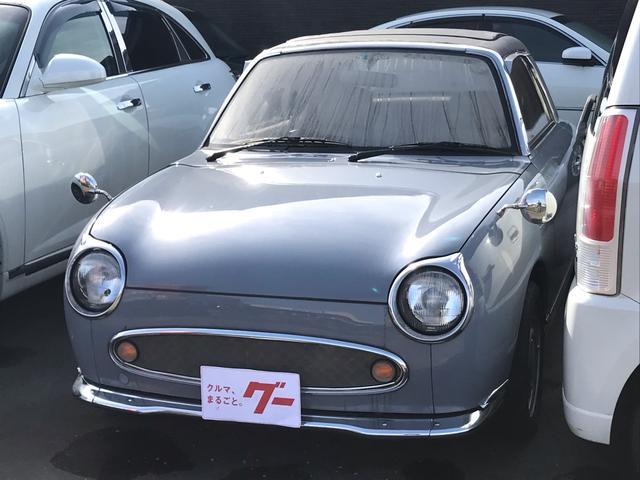 「日産」「フィガロ」「クーペ」「富山県」の中古車2