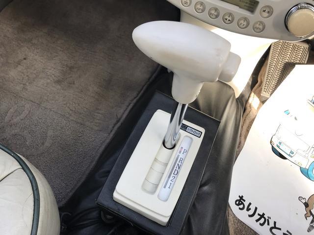 「日産」「フィガロ」「クーペ」「富山県」の中古車19