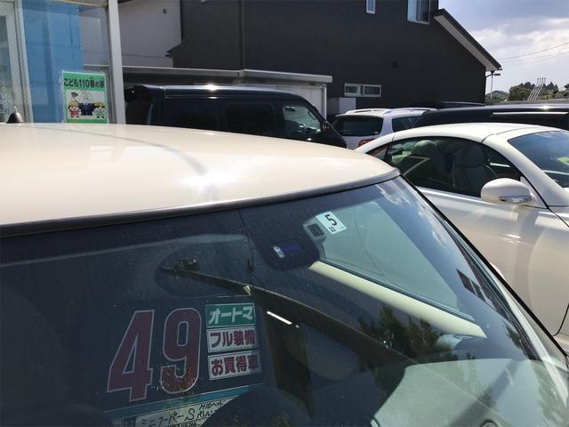 「MINI」「MINI」「コンパクトカー」「富山県」の中古車5