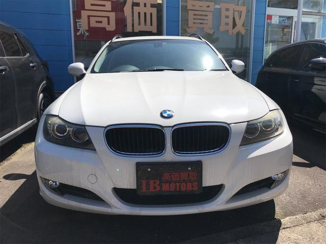 「BMW」「3シリーズ」「ステーションワゴン」「富山県」の中古車2