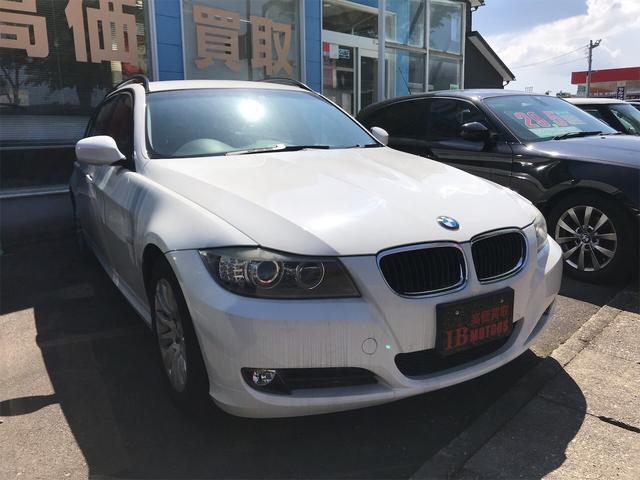 「BMW」「3シリーズ」「ステーションワゴン」「富山県」の中古車3