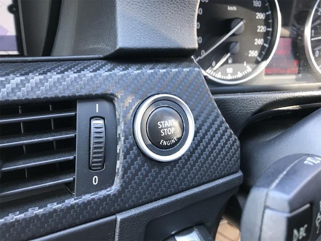 「BMW」「3シリーズ」「ステーションワゴン」「富山県」の中古車13