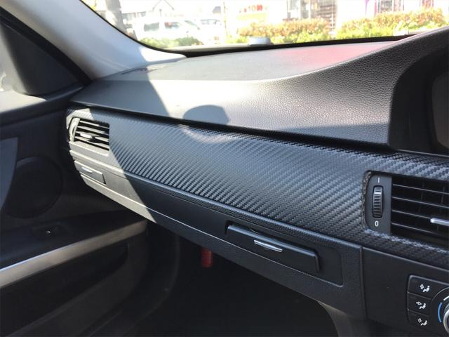 「BMW」「3シリーズ」「ステーションワゴン」「富山県」の中古車16