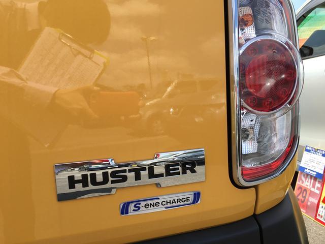 スズキ ハスラー G 届出済未使用車