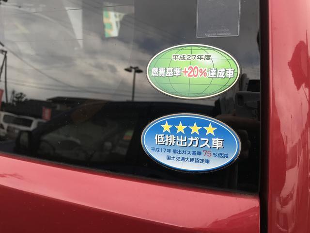 安心のJU富山加盟店♪明朗会計・まごころ込めた説明をお約束します。グーネット直通の無料電話(スマホでもOK)は、0066-9702-4603です。「グーをみて」と言って頂くとスムーズです♪♪