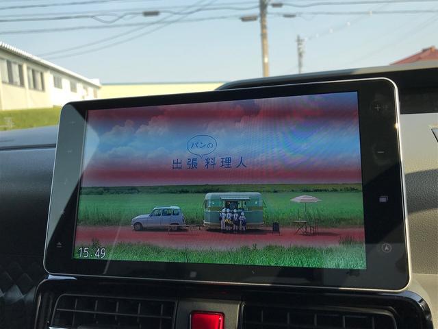 「ダイハツ」「タント」「コンパクトカー」「富山県」の中古車12