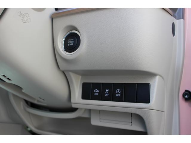 X レーダーブレーキ HIDライト キーフリー CDコンポ(17枚目)
