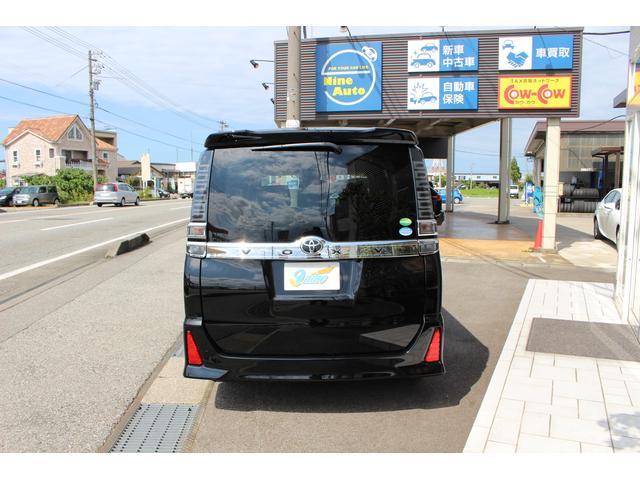 トヨタ ヴォクシー ZS 登録済未使用車 ワンタッチ両側電動 セーフティーセンス